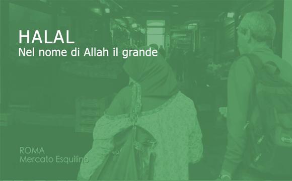 documentario halal